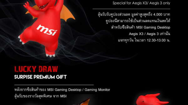 Activity and lucky draw