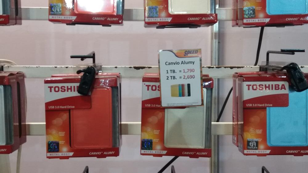 HDD Commart Work 2017 17