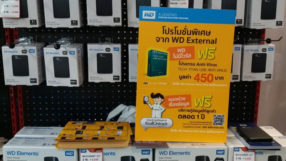 HDD Commart Work 2017 21