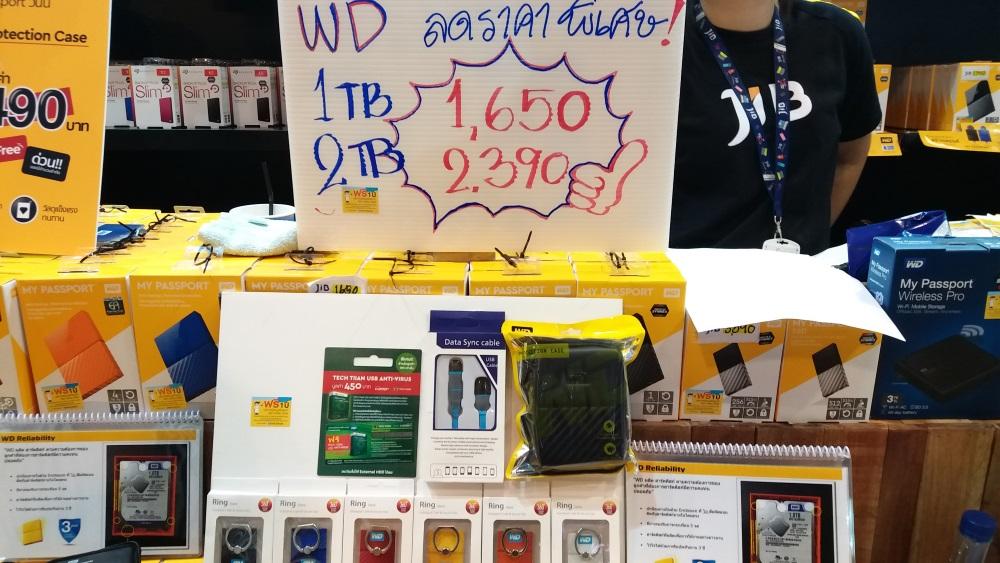 HDD Commart Work 2017 3
