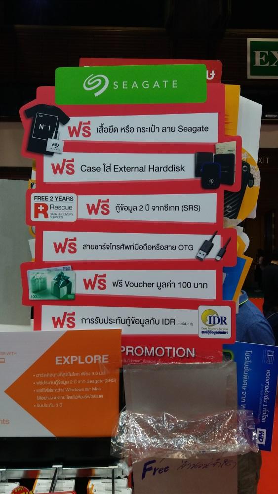 HDD Commart Work 2017 30