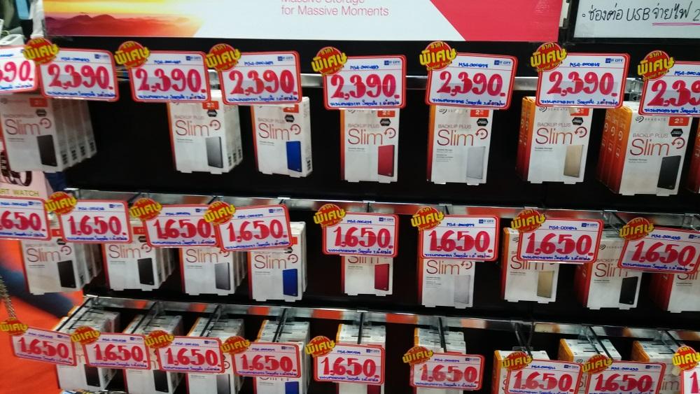 HDD Commart Work 2017 32