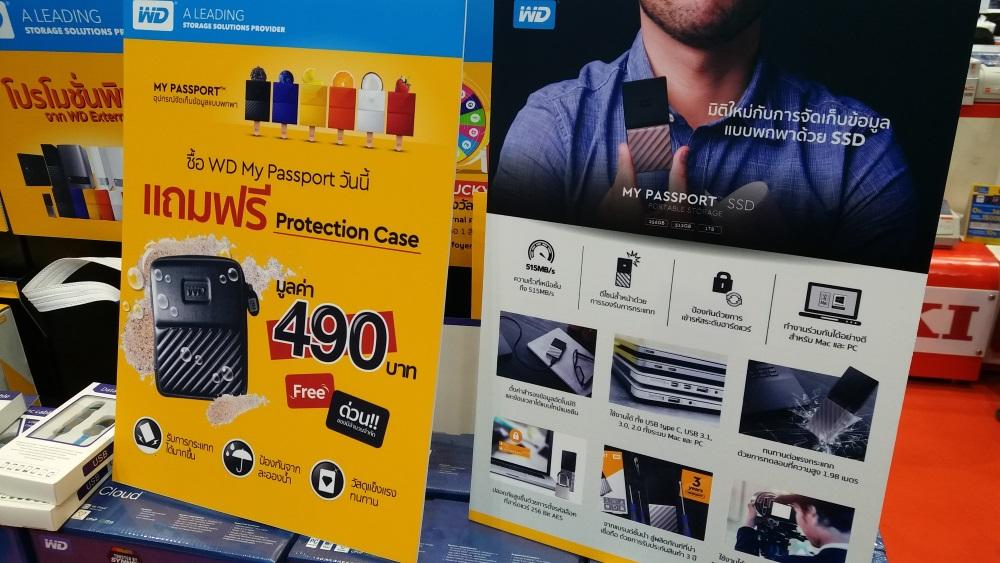 HDD Commart Work 2017 33