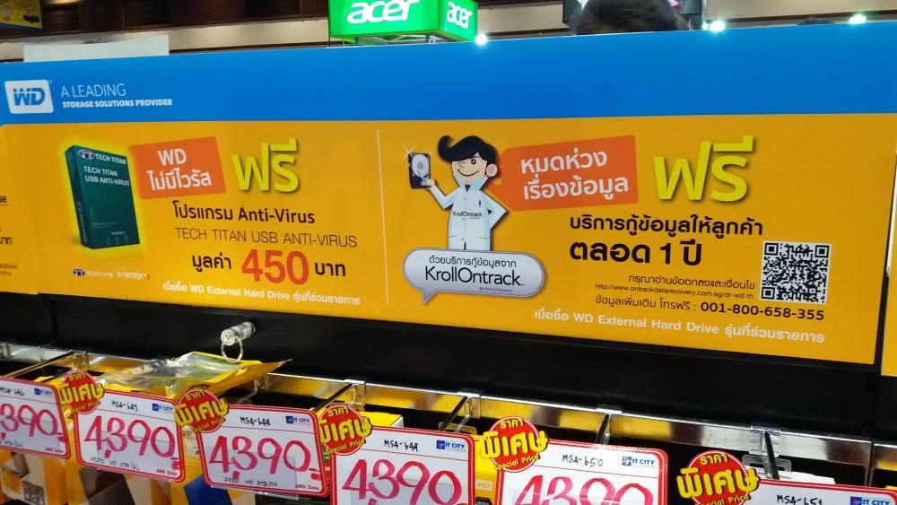 HDD Commart Work 2017 36