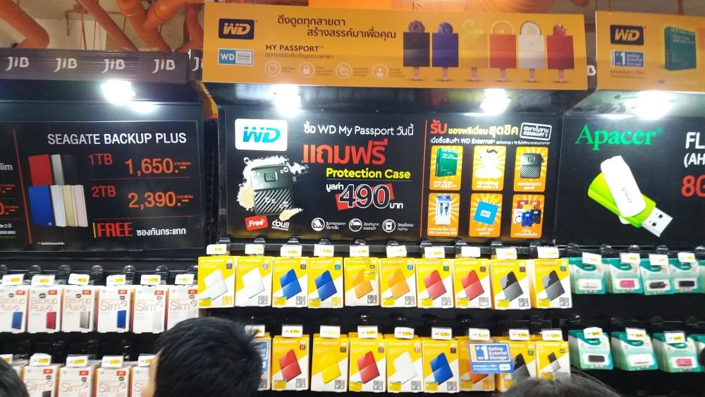 HDD Commart Work 2017 9