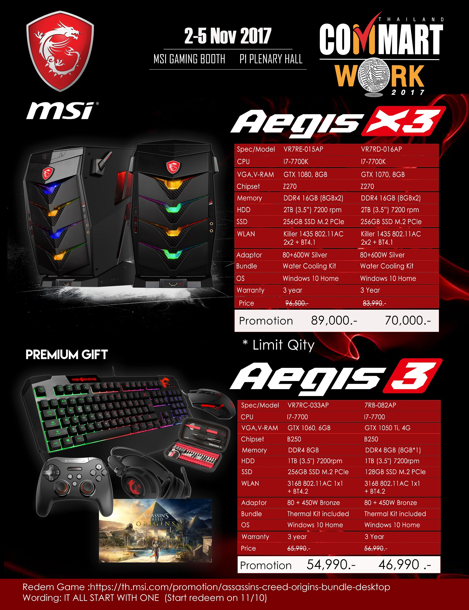 Promotion for Aegis series