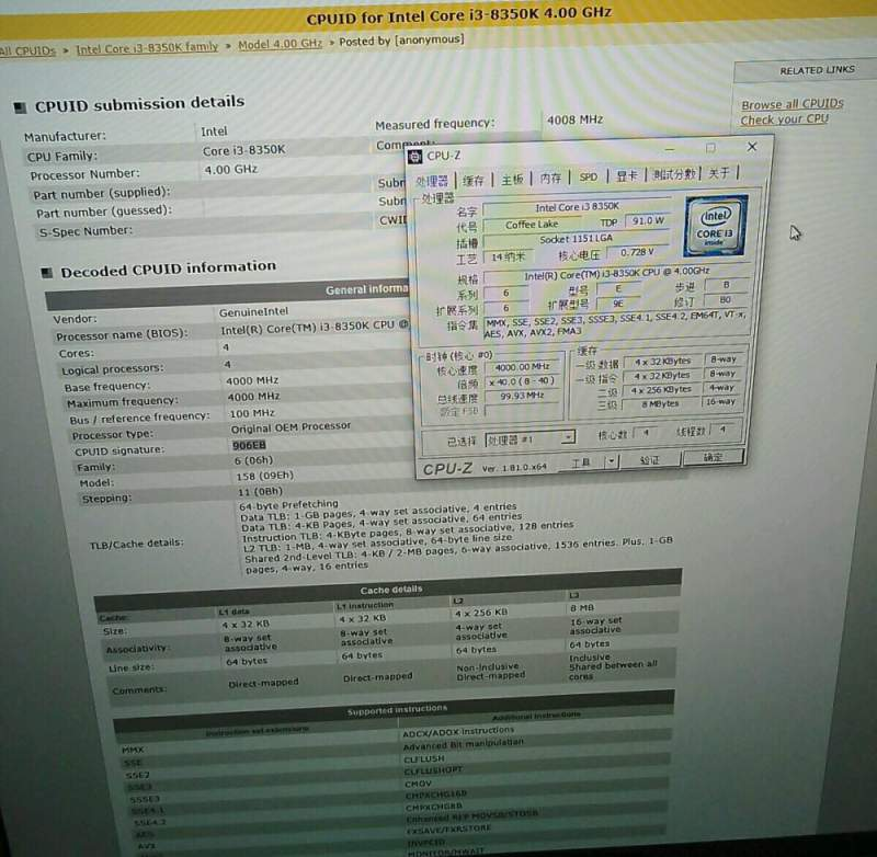 MB MSI Z170 Intel Gen8 2