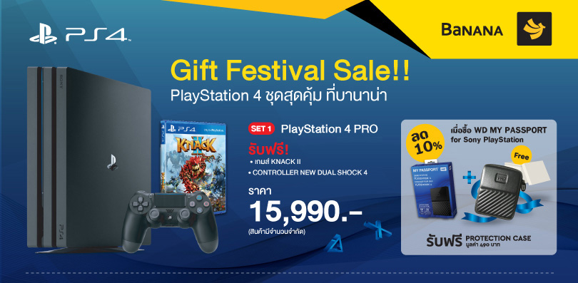 Play Station 4 Promotion Due7Jan18 p1