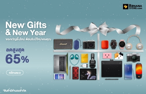 promotion new gift new year 1
