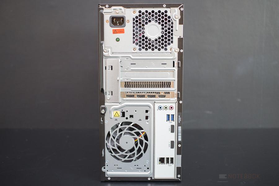 HP Pavilion AMD Desktop 17