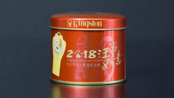 Kingston Data Travel Chinese New Year 2018 1