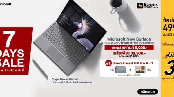 Preload Ads4 New Surface Sale