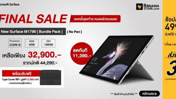 1000 x 500 Notebookspec New Surface Final Sale 11390