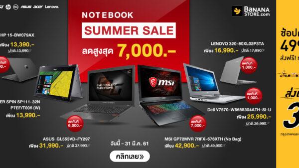 1000 x 500 Notebookspec Notebook Summer Sale Up To 7000