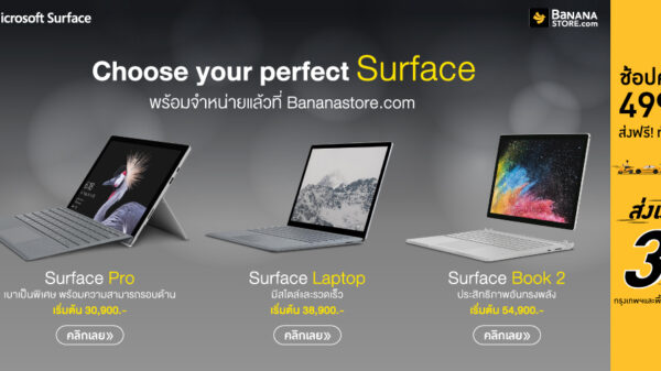 Preload Ads2 Choose your perfect Surface