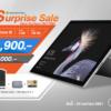 Surface Promotion Notebookspec 1