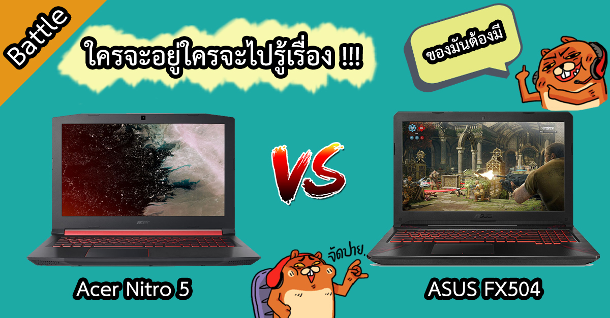 cover asus acer