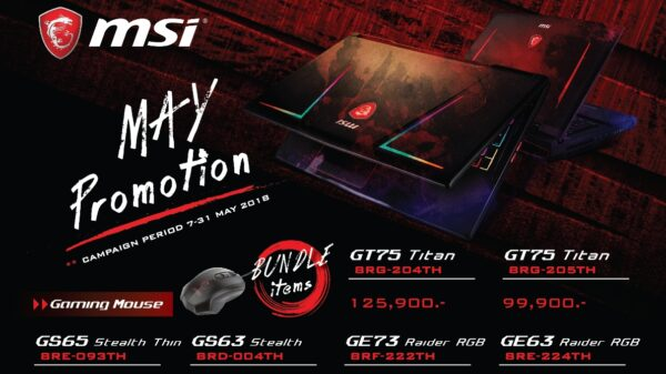 May 2018 Promotion 2 01 Copy