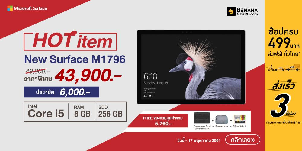 New Surface Core i5 Notebookspec 1