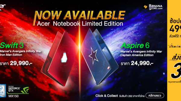 Preload Ads2 Acer Notebook Avenger