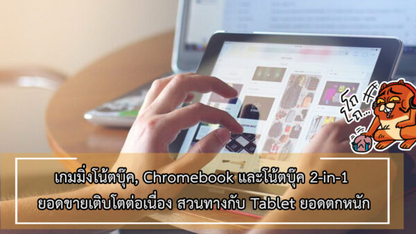 cover notebook tablet