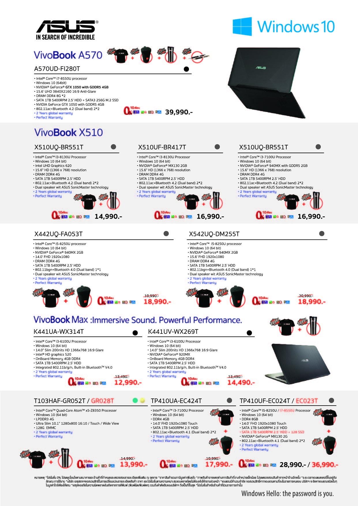 ASUS Brochure Promotion Commart Joy 2018 p6