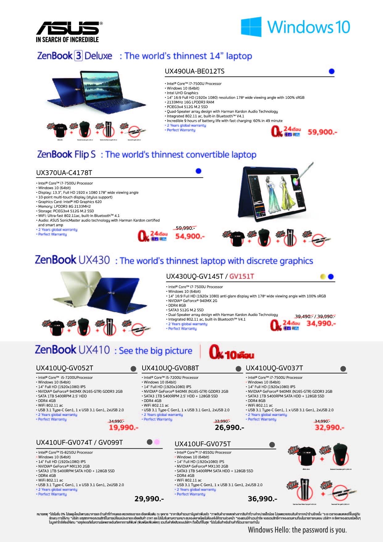 ASUS Brochure Promotion Commart Joy 2018 p7