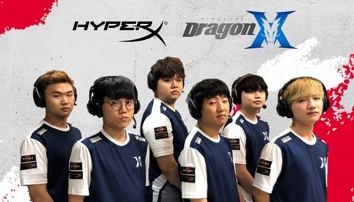 KING ZONE DragonX