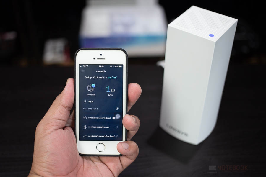 Review Linksys Velop Whole Home Mesh Wi Fi Notebookspec 12