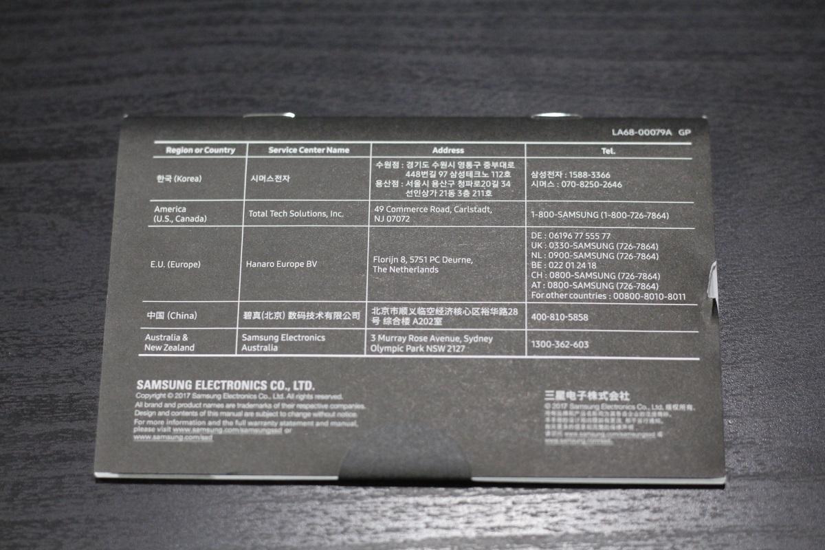 Samsung 970 Evo 7