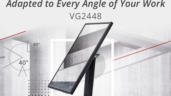 Web banner VG2448 300x250 20180115