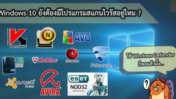 cover scan virus