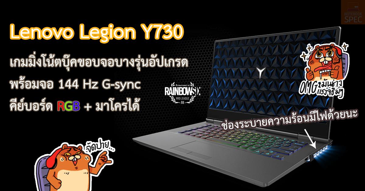 cover y730 2