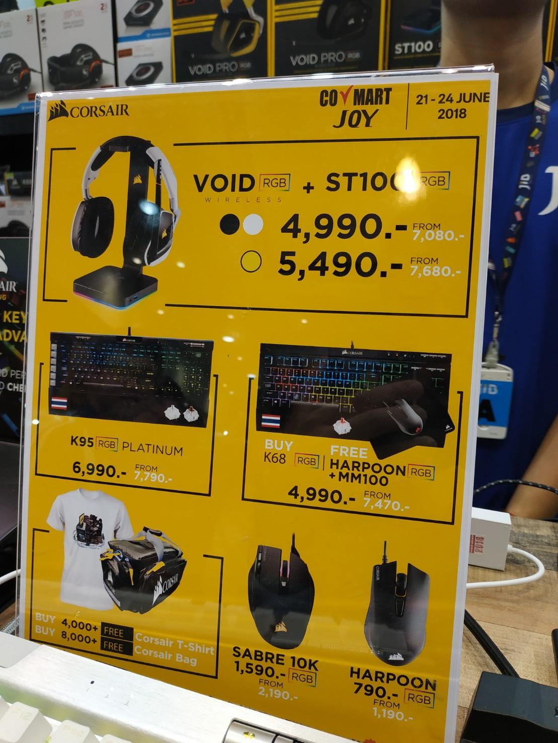 gaming gear commart joy 2018 12
