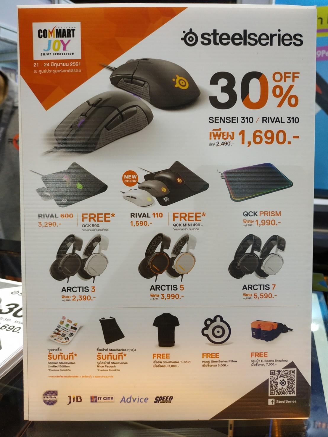 gaming gear commart joy 2018 17