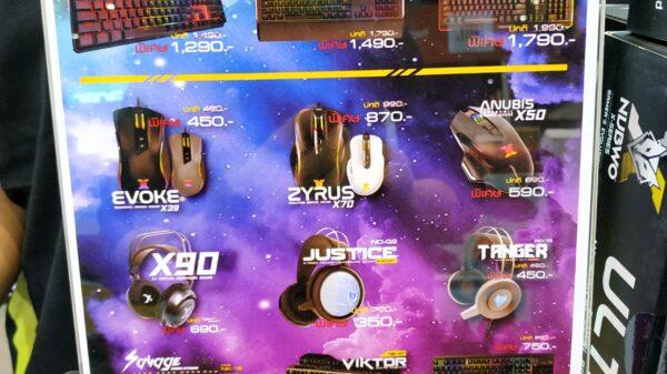gaming gear commart joy 2018 21
