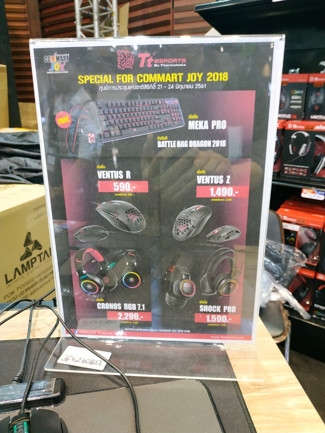 gaming gear commart joy 2018 22