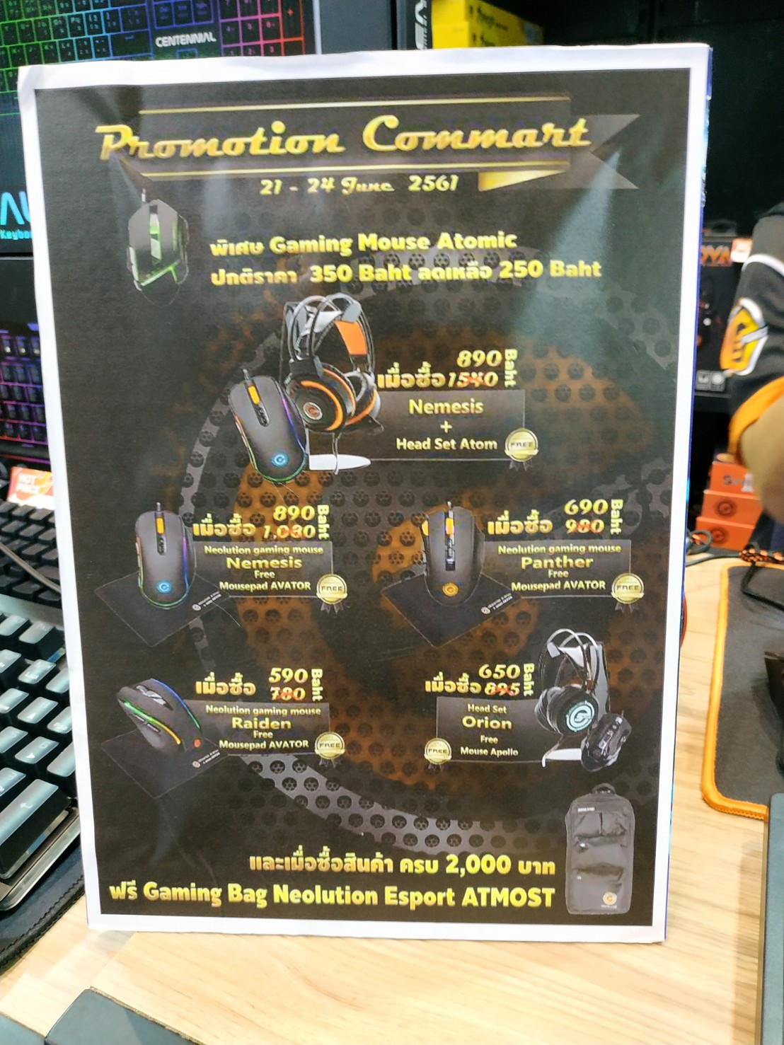 gaming gear commart joy 2018 24