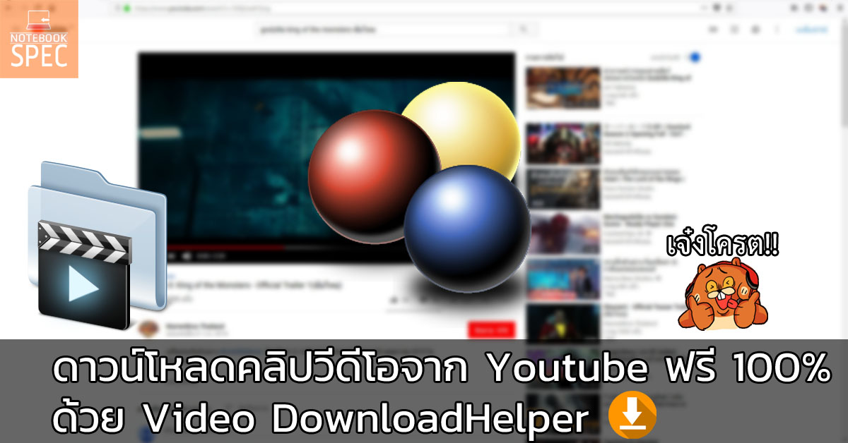 firefox video downloadhelper companion app 1.2.4