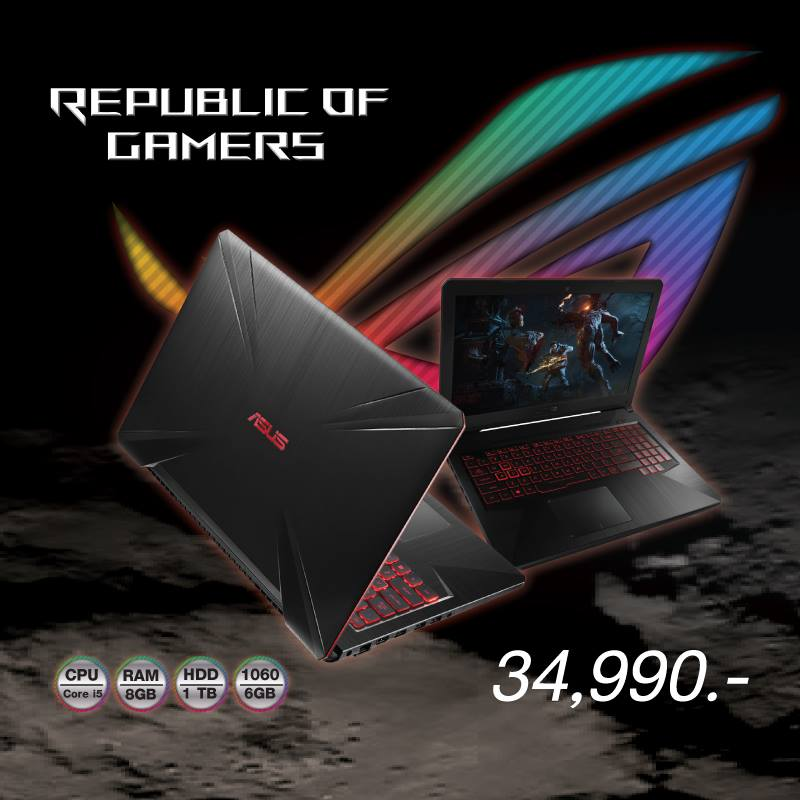 Notebook Battle – Compare ASUS TUF FX504 / Acer Nitro 5 / MSI GL63