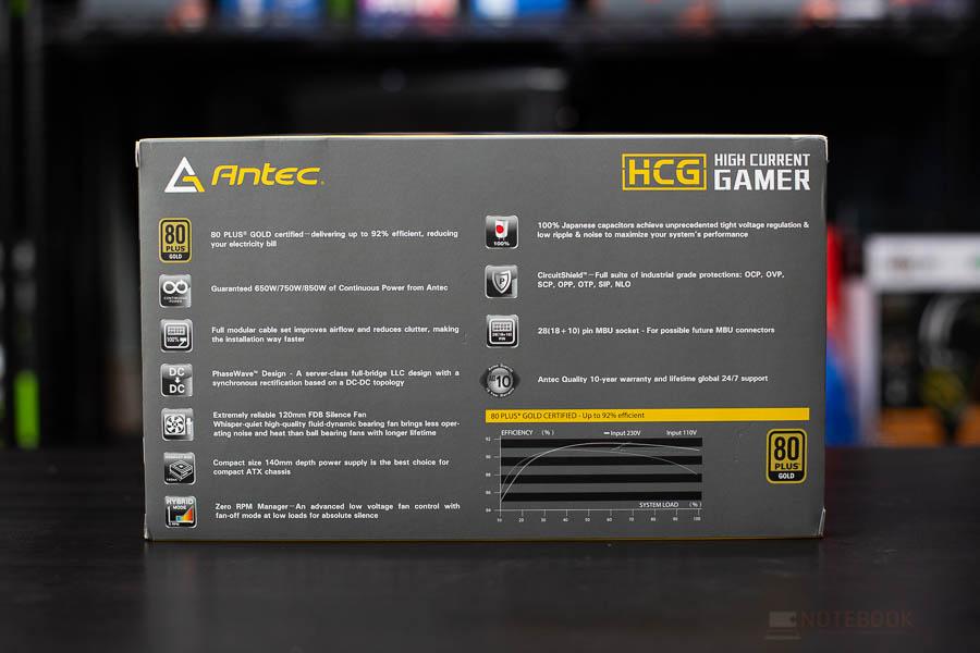Antec High Current Gamer 750w 2