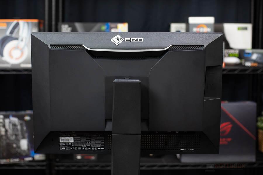 EIZO Monitor 3