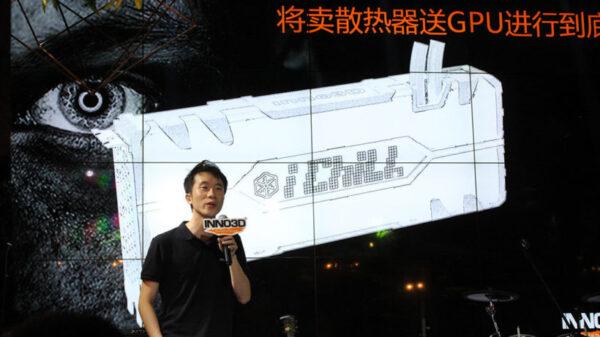 Inno3D GeForce GTX 1180 iChill 1