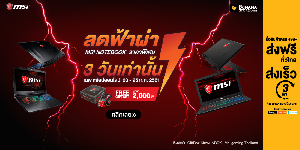 Sale Storm Asus Notebook23 25 Notebookspec 1