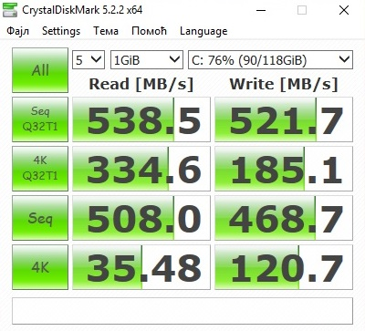 Xiaomi Mi Gaming SSD benchmark 600 02