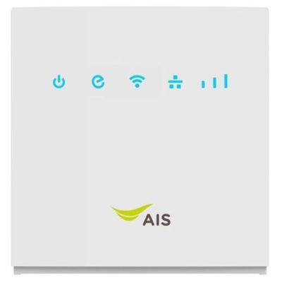 ais home wifi 01 e1530760247777