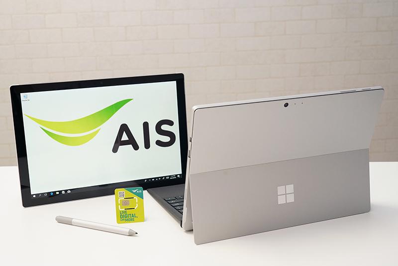 AISxSurface Pro LTE 3