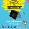AW Lenovo Back to University top