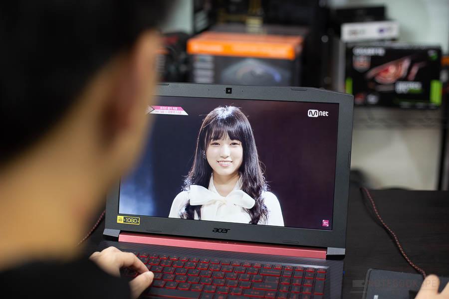Acer Nitro 5 AMD 14