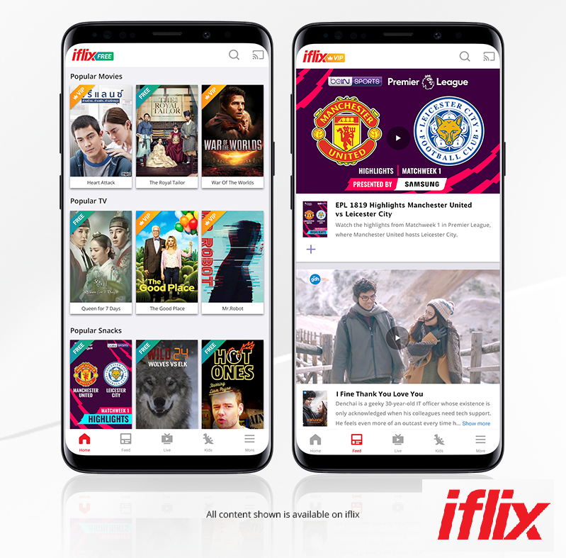 Feed feature  iflix FREE and iflix VIP
